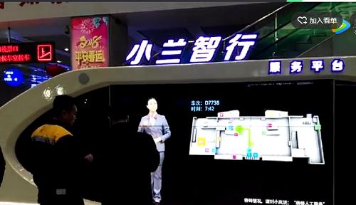 火车站拼接屏展示
