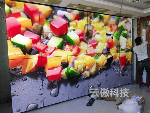 内蒙人民医院拼接屏项目 (4)